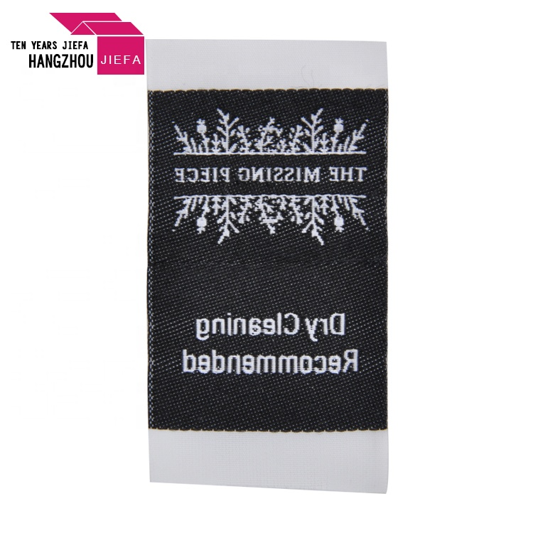 wholesale centerfold garment woven label for clothing