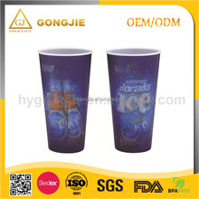 2017 hot sell LFGB,FDA,CIQ,CE / EU,SGS Certification New Product Led Hard Plastic Cup With Lid And Straw