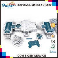 ODM paper model United States Capitol 3D puzzles buildings