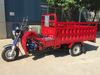 China Hydraulic Heavy Duty Cargo Motorcycle/ zongshen motor 150cc water-cooling tricycle