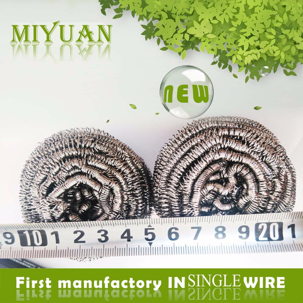 miyuan scrubber scourer sponge pot water bottle cleaning brush steel wool stainless steel scourer