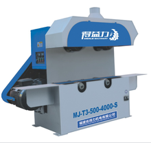 table saw machine wood cutting machine wood table saw machine wood cutting table saw MJ-T3-500-4000S