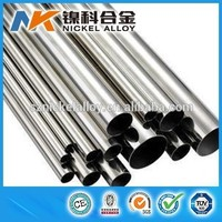 bicycle frame titanium pipe/titanium buyer