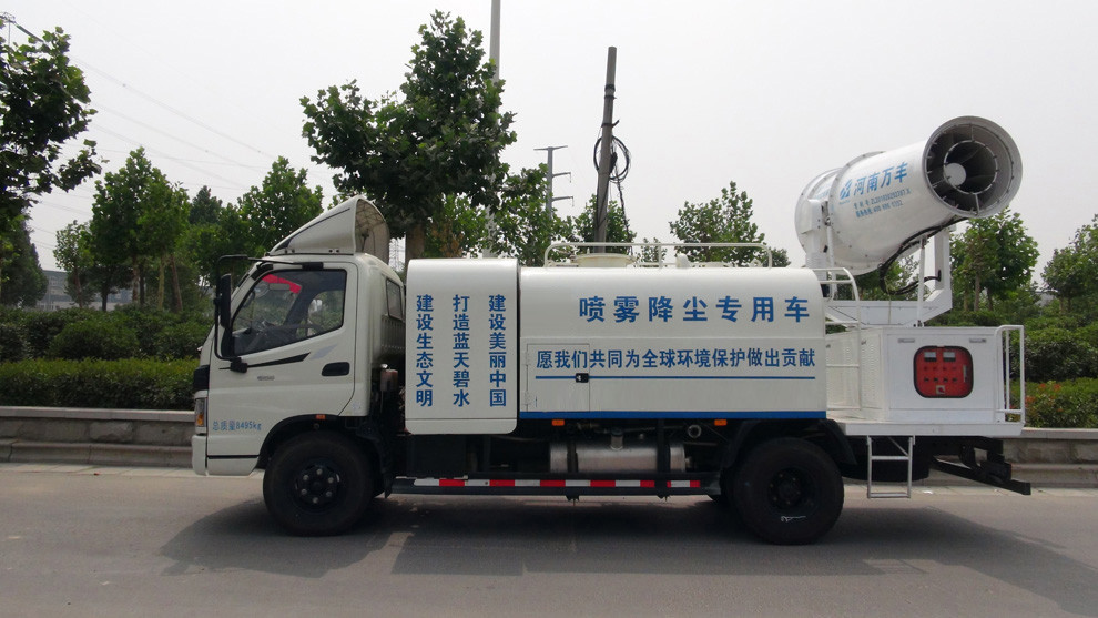 CE new stainless steel centrifugal pump mine field used dust remover suppression fogger,dust mist dust sprayer