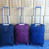 3pcs Luggage Bag With H Shape