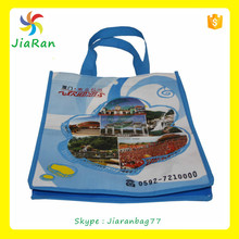 100% Recycled Lead-free Material Large Rectangular PP Woven Shopping Carry Bag