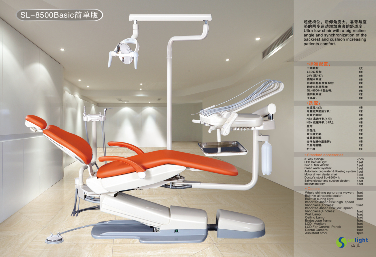 Best Selling Electricity Sunlight parts of the dental chair with long service life