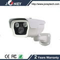 Authentic Analog CCTV Electric Infrared Waterproof IR Bullet Camera-Varifocal Lens