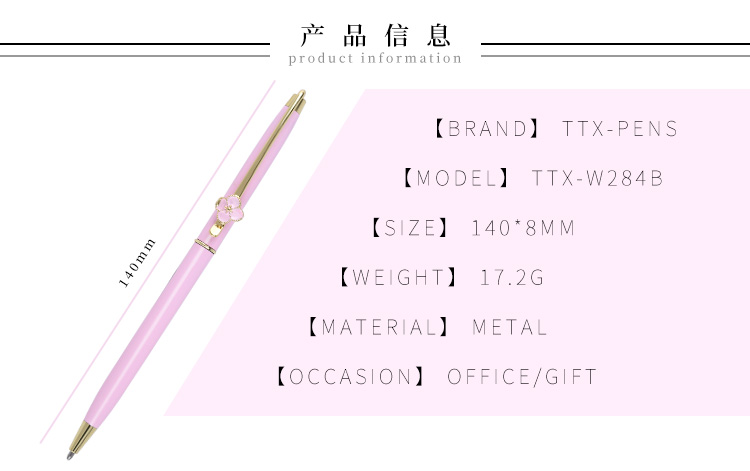 Stationery from china luxury slim metal ball pen for promotion advertising