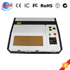 JK4040 Laser Cutting Engraving Machine Price Small Size Driving Type Co2 Laser Engraving