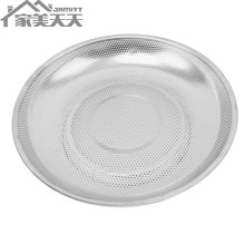 Stainless Steel Kitchen Rice Colander Fruit Seive Mesh Strainer
