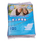 wholesale adult diaper High quality adult nappies