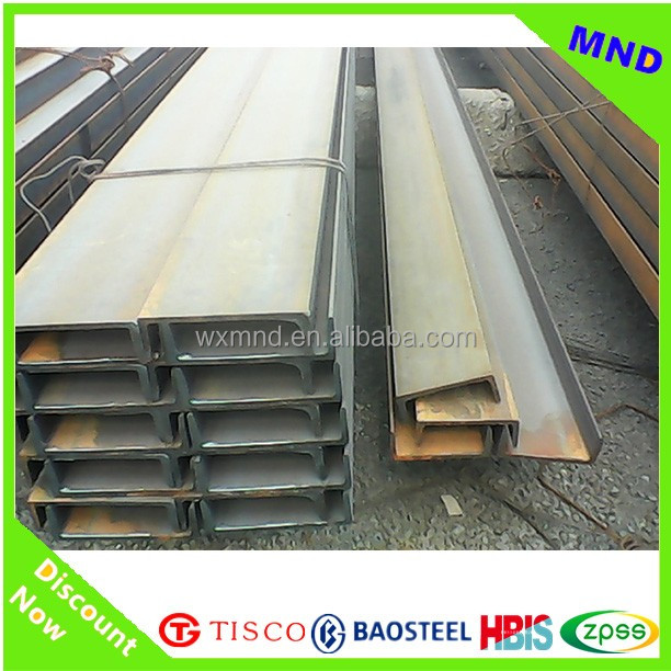 S235jr,Q235,Q235/SS400,St-37-2,steel channel,ss400,a36 Grade and U Channel Shape building materials prices