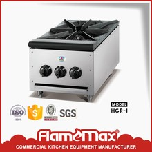 Stainless steel body automatic gas stove