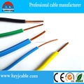 1.5mm 2.5mm 4mm 6mm pvc coated wire cca wire 2 cores
