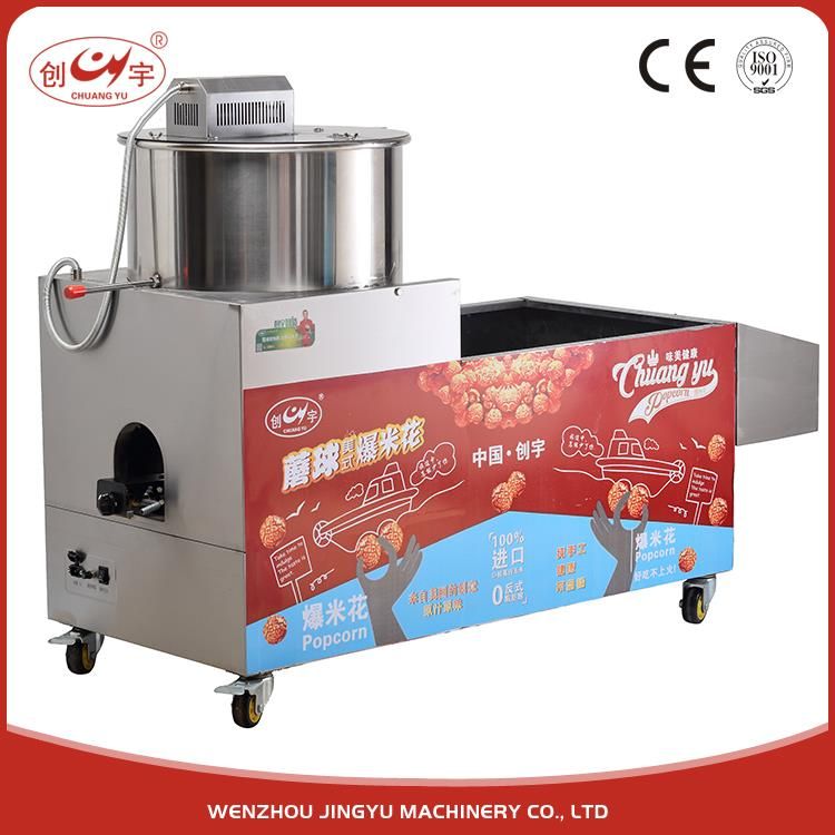 Chuangyu Hot Selling CE Certificated Products Stainless Steel Caramel Popcorn Machine