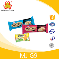 Wholesale Food Packing Plastic Bags For Snack