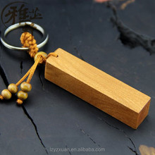 Promotion Customized Wooden seal shape Blank Key Chain