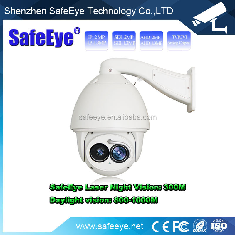 Hot sale 300M night vision distance 6 inch auto tracking high speed dome camersa laser IP PTZ Speed dome with wiper