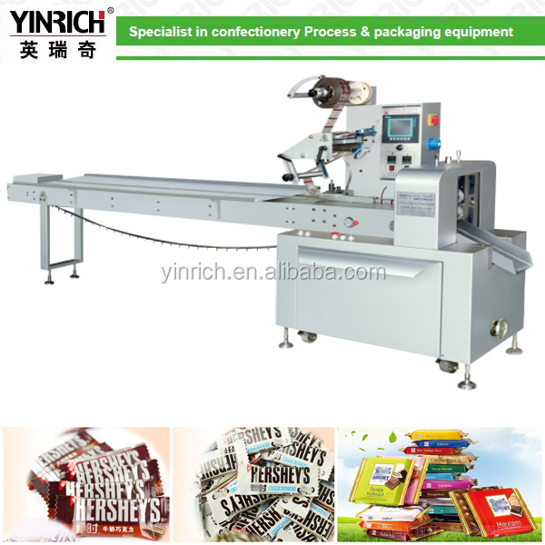Super high speed pillow type chocolate bar packaging machine