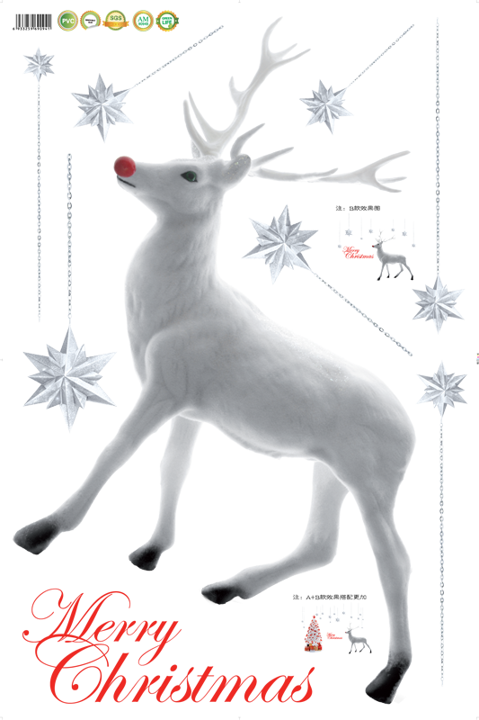 ALFOERVER pvc antelope and christmas tree window decal sticker