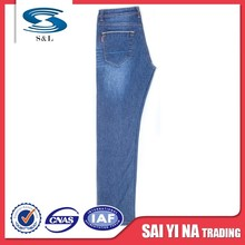 Colored polyester woven denim fabric manufacturer clothing lots for sale
