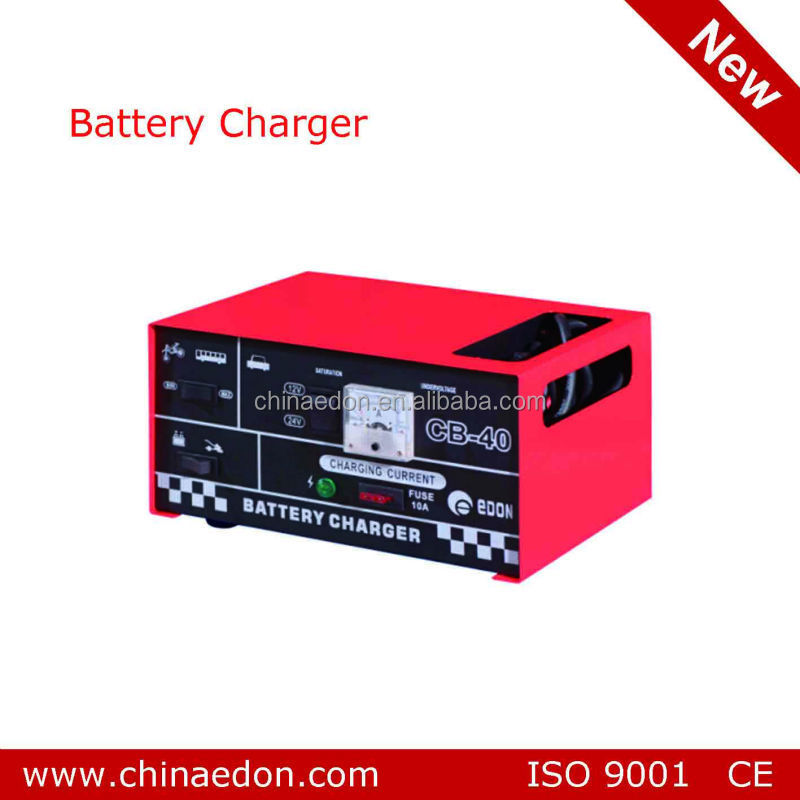 PORTABLE CAR BATTERY CHARGER