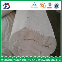 2015 cheap white bulk greige fabric 20x20 61x61 54