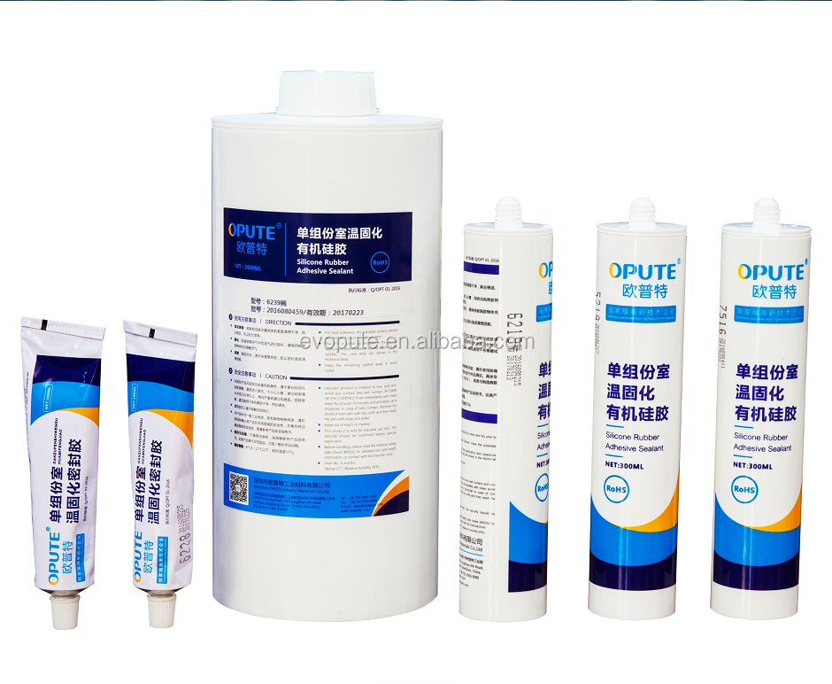 100MLor 300ML General purpose RTV Neutral water resistant silicone sealant for electronic components, led display modules or PCB