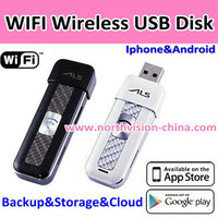 China Wholesale USB wifi external hard disk for iPhone & android device external disk, file transfering