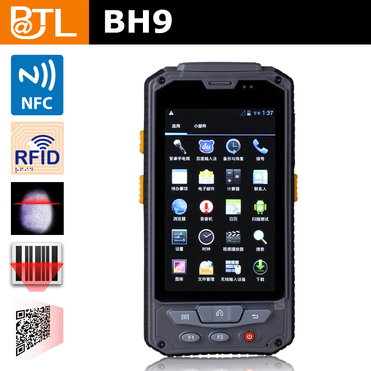 BATL BH9 SAN0743 vhf handheld transceiver with access control Android 4.4.2 wifi Bluetooth UHF 5meter