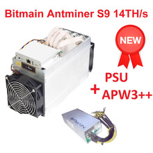 IN STOCK 2017 Newest Bitmain Antminer S9 14TH/s with APW++ BTC Asic Miner S9 Bitcoin Mining Miner