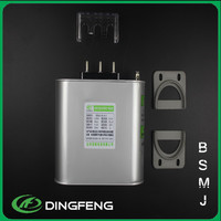 power saver single phase and 3 phase kvar power capacitor