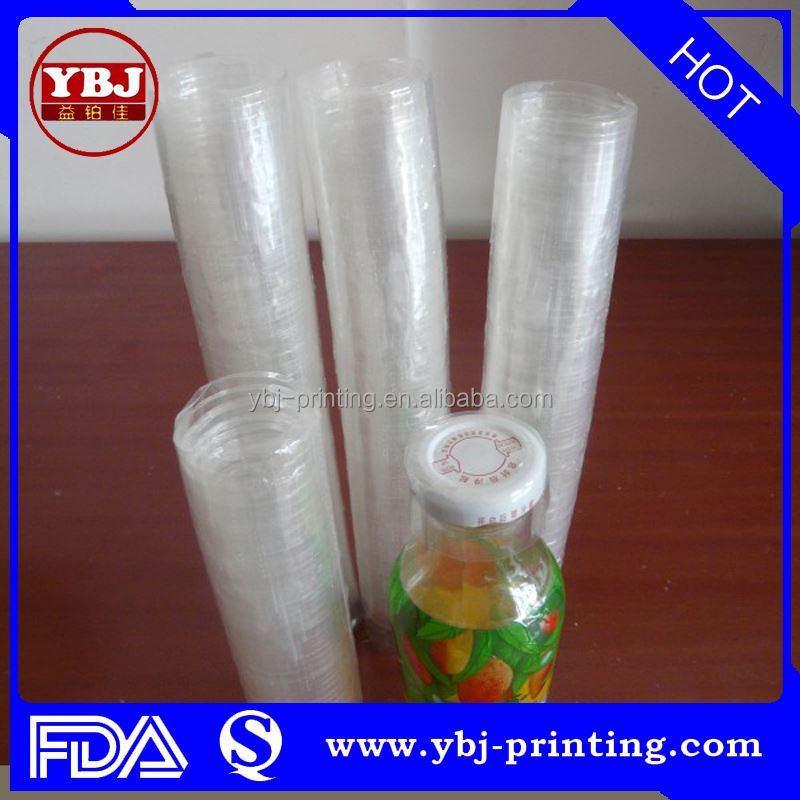 Private plastic heat pvc shrink lable end cap seal shrink label