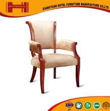 China Gold Supplier CQC CE european style durable solid wood hotel armless chair sofa