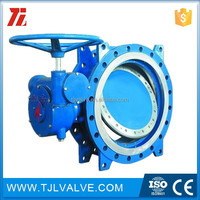 matel seat wcb/stainless steel triple offset lug type butterfly valve with worm gear triple eccentric type low price
