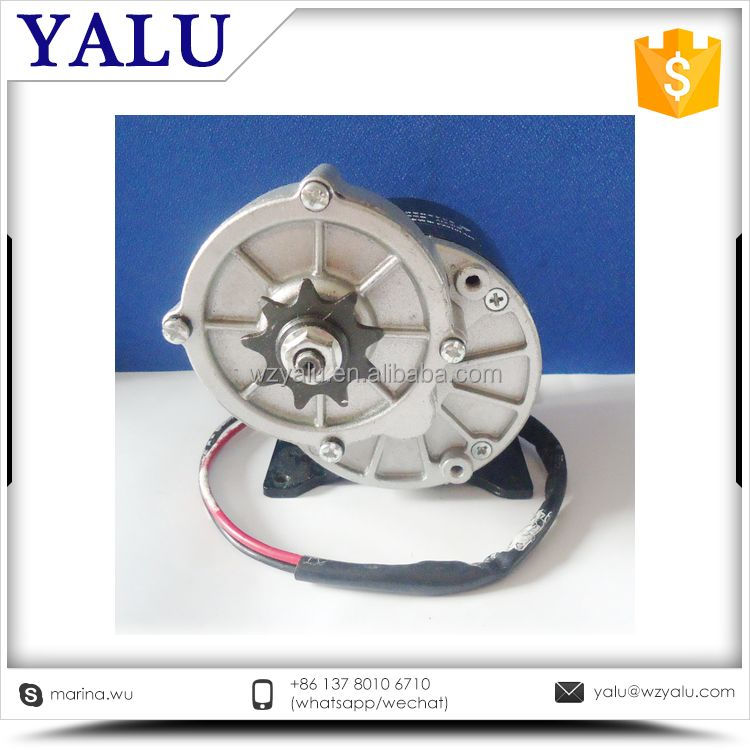 China supplier manufacture special discount auto wind lamp dc motor