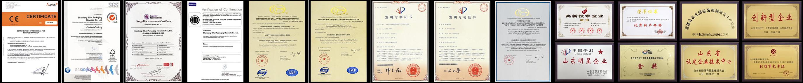 Shandong Bihai Packaging Materials Co., Ltd. - Aseptic Packaging ...