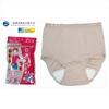 Adult Incontinence Products Washable Incontinence Panties