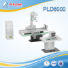 china digital dental x ray with sensor PLD6000