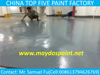 Profession Since 1995-Maydos Non Solvent Epoxy Flooring Resin Coating Paint for Car Parking Floor