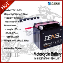 Best quality cheapest lead acid battery 12v12ah solar battery for electric motor