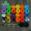 5ml non-stick silicone jars dab wax silicone container for wax silicone containers