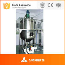 50L-10T Industrial Chemical Mixing Tank Product Reaction Vessel