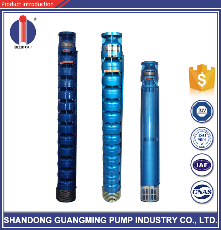 High precision Serviceable 1.5kw submersible pump