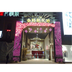 China Manufacturer american christmas decoration arch for supermarket
