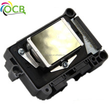 Never end service!!! Uncode dx7 Printhead For Epson B308