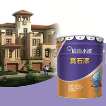Outer wall waterborne exterior stone paint