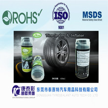 puncture repair liquid tyre sealant emergency outdoor