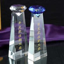 New Design Diamond Crystal Trophy Award Engraved For Promotional Gifts
